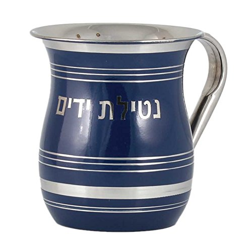 Zion Judaica Stainless Steel Color product image