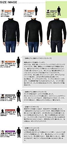 ゆうパケット発送 タートルネック セーター メンズ ストレッチ編み ニット ハイネック / A4I