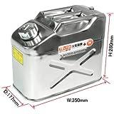 アストロプロダクツ ステンレス ガソリン携行缶10L 2007000009529