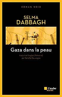 Gaza dans la peau, Dabbagh, Selma