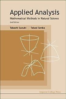 mean field theories and dual variation suzuki takashi