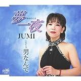 Jumi - Yume Ichiya [Japan CD] CRCN-2510