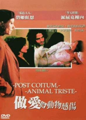 Amazon com: Post Coitum , Animal Triste / After Sex [ All-Region