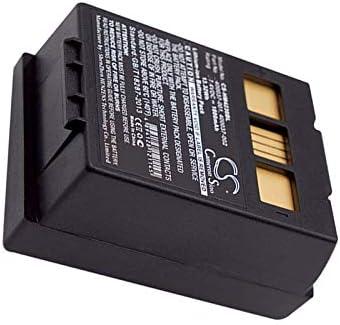 باتری پک هایپرکام