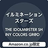 【Amazon.co.jp限定】THE IDOLM@STER SHINY COLORS GR@DATE WING 02 (デカジャケット付)