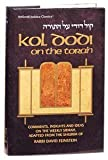 Kol Dodi on the Torah, David Feinstein, 0899060714