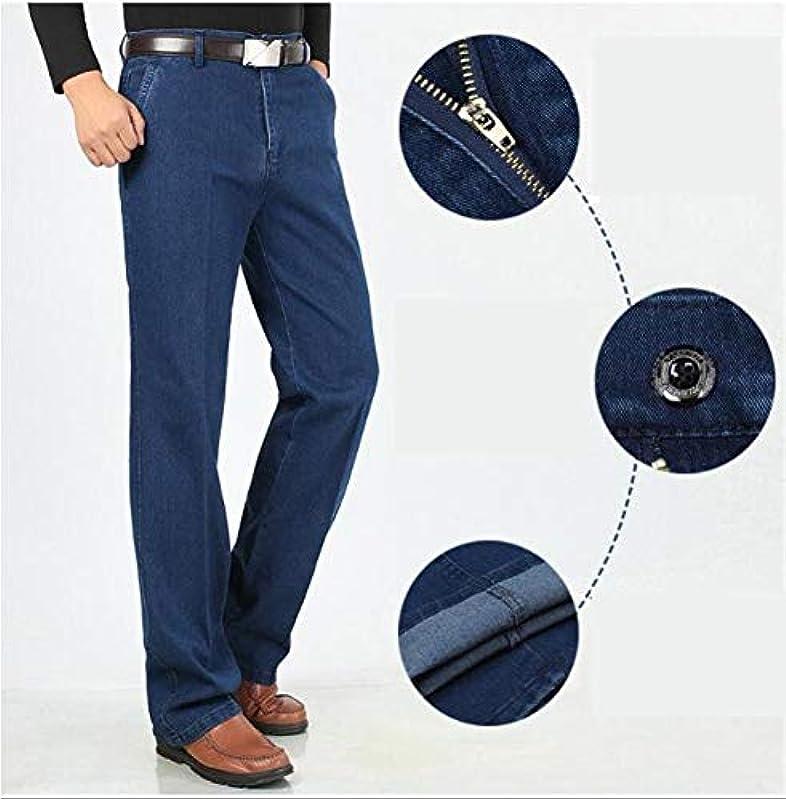 Męskie Straight Denim Jeans Herbst Winter Solide Lange Jeans Männlichen Klassischen Stil Denim Jeans,C,36: Garten