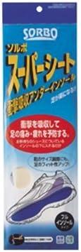 SORBO(ソルボ) スーパーシート L(26.5-27.5cm) 1足入