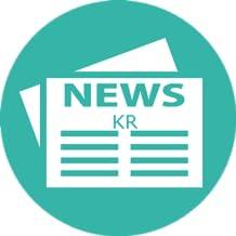 Newspapers of South Korea