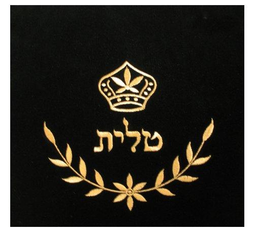 Judaica APPAREL レディース B00D1BKPPA Small Tallit Bag - 10 X 10|ネイビーブルー ネイビーブルー Small Tallit Bag - 10 X 10