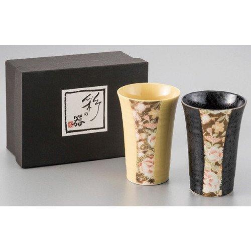 Japan Sakebuza Yuzen Free Cup Pair [80 x 117 mm] Japanese Souvenirs Cuisine Gift Sake Brewery Set