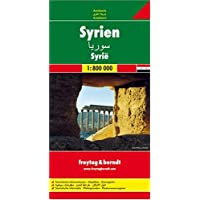Syria 1:800, 000: With City Maps of Damascus (Maps & Atlases)
