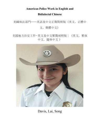 Download American Police Work in English and Bidialectal Chinese ebook