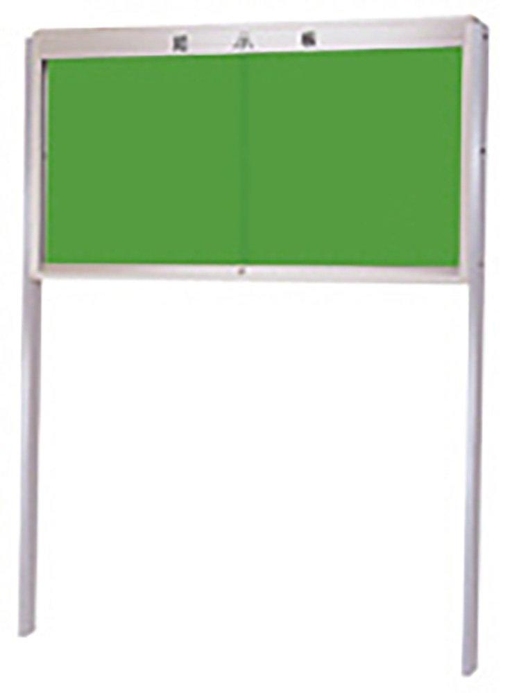 【867-05】ガラス戸付掲示板(小)  B07382LXW9