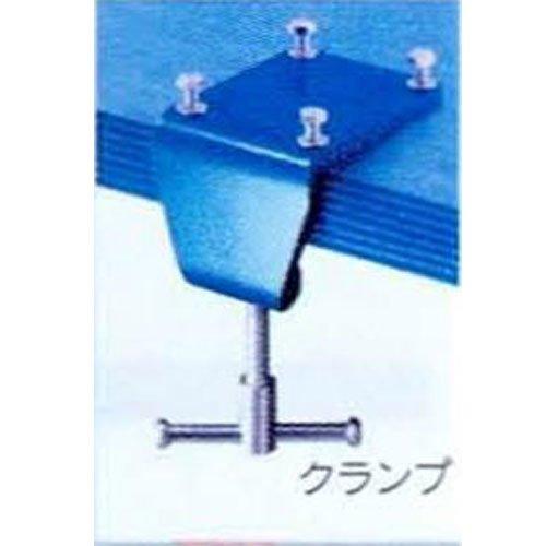 ホイヤーコンパクト 取付用クランプ B08-0600 B00B7DACCK