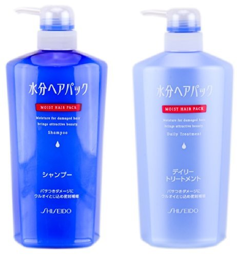 shiseido-aquair-shampoo-conditioner-set