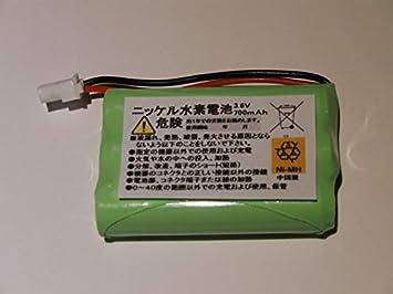 【クリックで詳細表示】ET-36iE-DHCL 日立integral-E 36 コードレス ビジネスフォン対応 純正電池より一回の充電当たり長く使えます!交換電池(互換バッテリーパック)