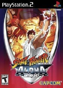 arcade street fighter ii - 2