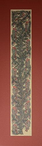 Birds On a Tree, Decorative Design – Madhubani Folk Art