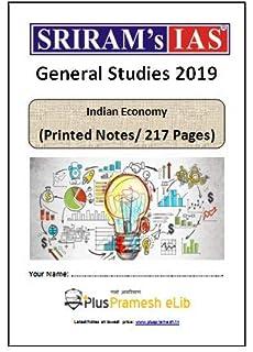 Buy SRIRAM IAS Economic Printed Notes for UPSC/IAS Exam