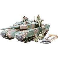 Tamiya 35260 - Maqueta Para Montar, Tanque Type