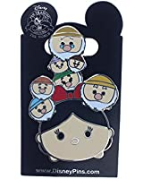 Disney Tsum Tsum Slider Series - Snow White And The Seven Dwarfs Pin