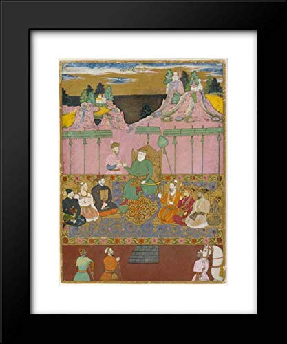 Kamal Muhammad - Chand Muhammad - 15x18 Framed Museum Art Print- The House of Bijapur ()