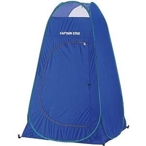 キャプテンスタッグ キャンプ テント 着替え 1人用 M-3104