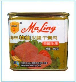 Maling Bestal Luncheon Meat (Pack of 2) by Maling