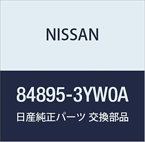 NISSAN (日産) 純正部品 エンブレム トランク リツド インフィニティ Q45 品番84894-68U00 B01HM94KZM インフィニティ Q45|84894-68U00  インフィニティ Q45