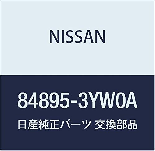 NISSAN (日産) 純正部品 エンブレム トランク リツド フェアレディ Z 品番84890-6GA0A B01HM8U5WK フェアレディ Z|84890-6GA0A  フェアレディ Z