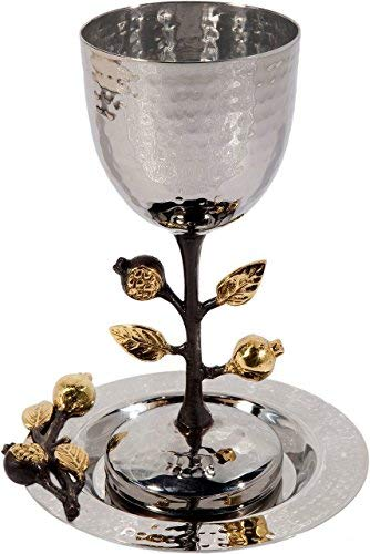 Yair Emanuel Tall Hammered Kiddush Cup with Pomegranate Branch