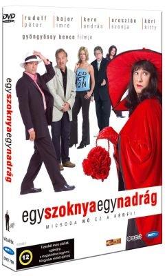 Amazon Com Egy Szoknya Egy Nadrág Region 2 Dvd Hungarian Comedy Original Hungarian Release Audio Hungarian 5 1 Dd Subtitles Hungarian English German Widescreen Rudolf Péter