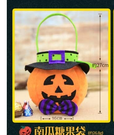 Autumn Water Halloween Trick Or Treat Portable Candy