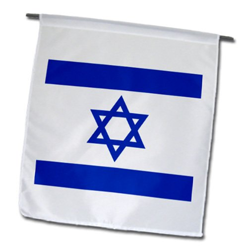 3dRose InspirationzStore Flags - Israeli flag - Blue and white with magen david star - Jewish state of Israel - Judaism - Zionism - 18 x 27 inch Garden Flag (fl_151420_2)