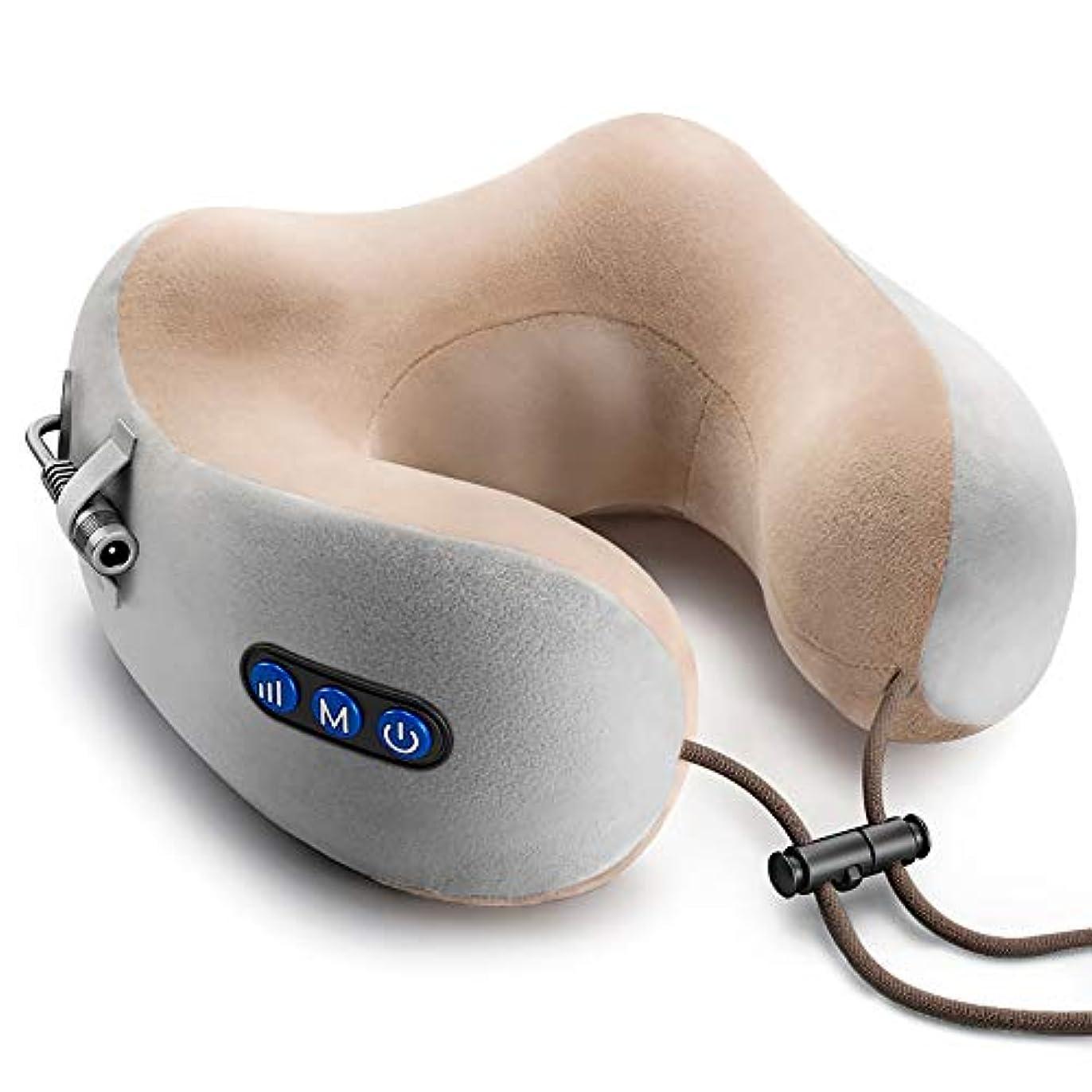 永久ゆでる受け入れた首マッサージャー ネックマッサージャー U型 USB充電式 3モード 低反発ネックマッサージピロー 自動オフ機能 肩こり ストレス解消 多機能 人間工学 日本語取扱説明書付 プレゼント