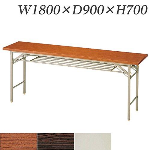 生興 テーブル 折りたたみ会議テーブル #シリーズ 棚付 W1800×D900×H700/脚間L1562#1890 ローズ B015XOMP6E ローズ ローズ
