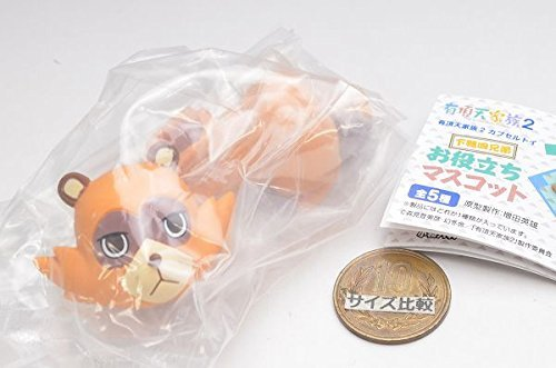 Japan Import The eccentric family 2 Shimogamo four brothers Useful mascot [4. YaSaburo hooked mascot] (single)