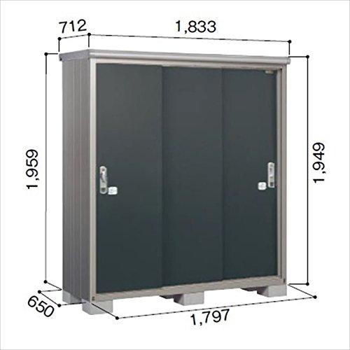 ヨドコウ ESE/エスモ ESE-1806A SM 小型物置  『屋外用収納庫 DIY向け ESD-1806Aのモデルチェンジ』 スミ B01JZLN4UW