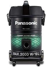 Panasonic MC-YL633G747 Electric Vacuum Cleaner, 2000W, Black