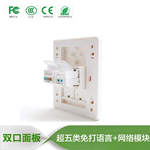 Computer Cables 86-Type Dual-Port Computer Telephone Socket Tool-Free Wire CAT5E Module CAT3 Voice Connector 2 Interface Network AMP Style - (Cable Length: 86 Type)