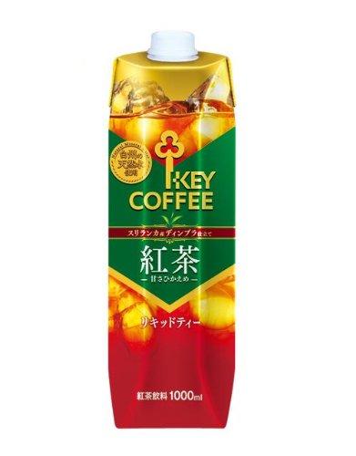 Key coffee liquid tea natural water sweetness sparingly this Tetra Prisma 1LX6