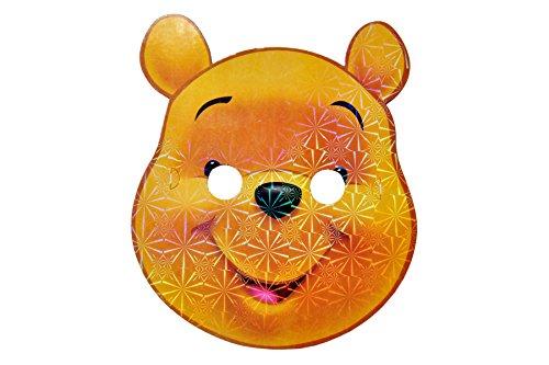 Sunshine Cartoon Party Mask for Girls – Assorted Design (Set of 10)