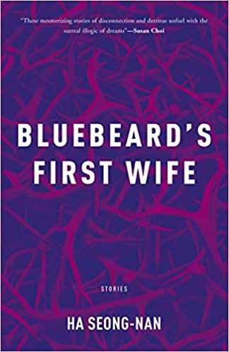 Bluebeard's-First-Wife