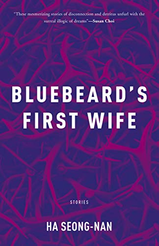 Book Cover: Bluebeard's First Wife