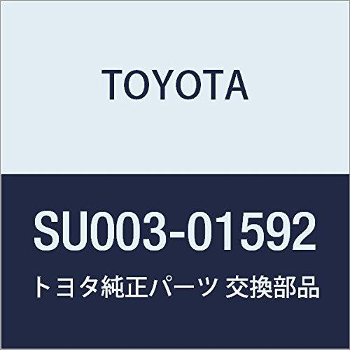 Toyota SU003-01592 Outside Door Handle