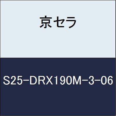 京セラ 切削工具 マジックドリル S25-DRX190M-3-06  B079XY5RVG