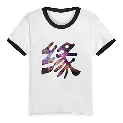 Benunit Nebula Typography Japanese Kanji Destiny Girls' Boys' Toddler Short-Sleeve Basic Tee Shirts