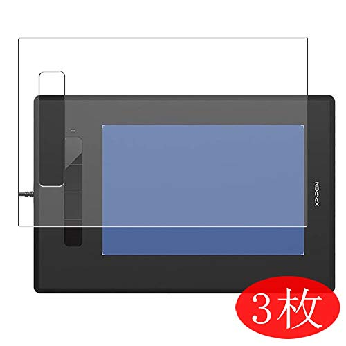 【3 Pack】 Synvy Screen Protector for XP-Pen Star G960 TPU Flexible HD Film Protective Protectors [Not Tempered Glass]