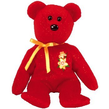 1 X TY Beanie Baby - DAFFODIL the Bear (UK Exclusive) by BabyCentre (Daffodil Bear)